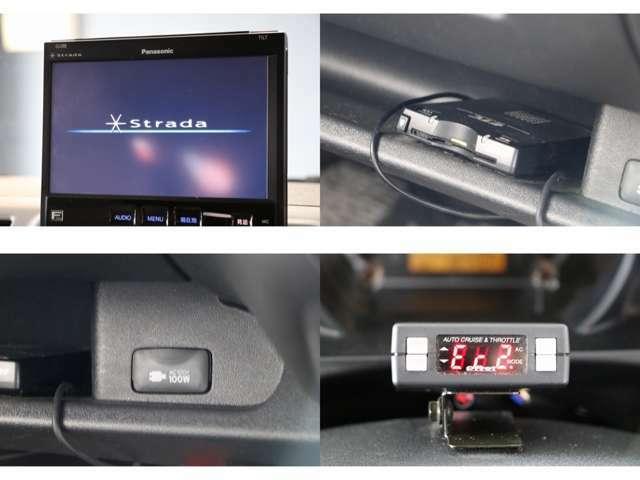 パナソニックナビ フルセグTV DVD・CD再生 音楽録音機能 ETC 100V電源 ピポットスロットルコントローラー&クルーズコントロール