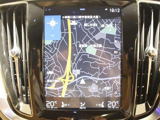 ◆9インチタッチコントロール対応純正ナビゲーション、HDD方式を採用しすべての機能を集約したボルボの先進ナビゲーションです。御納車時には最新地図データへ無料更新!』