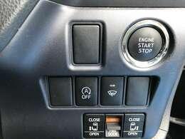 カーセンサーのフリーコールで、付属品やお車の状態など画像で判断できない部分は遠慮なくお電話下さい。