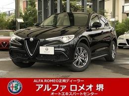 アルファ ロメオ ステルヴィオ 2.0 ターボ Q4 ラグジュアリーパッケージ 4WD 18インチAWベ-ジュレザ-PカメラACCETC