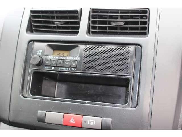 ラジオになります有料でCDもお付けいたします