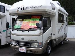 トヨタ カムロード キャンピング バンテック社製ZIL