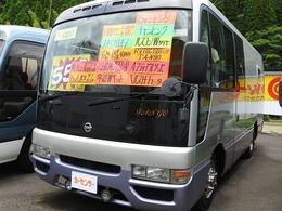 日産 シビリアン バス/キャンピング RVビッグフット社製/TANGO