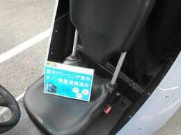 ☆P-COM☆超小型1人乗り電気自動車☆充電コード有り