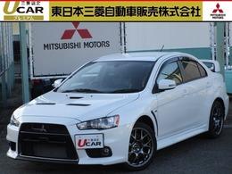 三菱 ランサーエボリューション 2.0 ファイナルエディション 4WD 国内1000台限定 JP0983 ナビ Bカメラ
