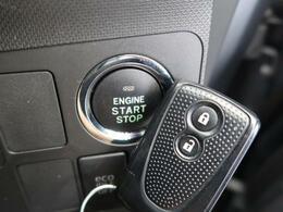 ★【スマートキー&スタートシステム】携帯したスマートキーを取り出すことなく、ドアの施錠・解錠が可能で、ワンプッシュでエンジンがスタート!!