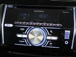★【社外カーオーディオ】インパネにすっきり収まり、とても使いやすいです!CDやラジオを聴きながら運転をお楽しみいただけます!