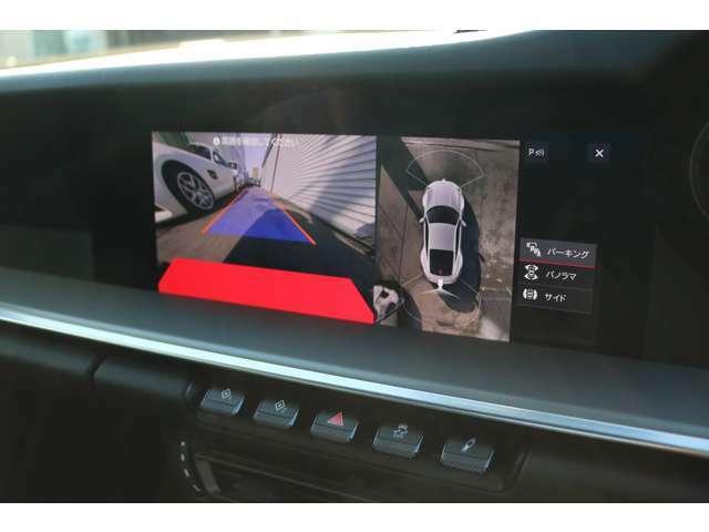 車両の詳細画像など、ご希望の箇所がございましたら写真を撮らせていただき、お送り致しますのでお気軽にご用命ください。