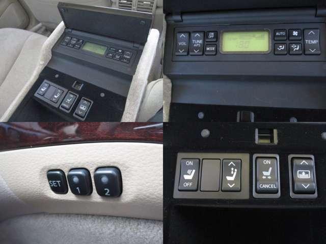 リアセンターアームレスト内蔵コントロールスイッチ装備!後席で空調やオーディオの操作ができますよ!