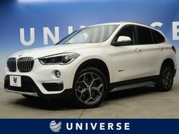 BMW X1 xドライブ 20i xライン 4WD アクティブセーフティPKG LED 禁煙
