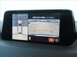 【全周囲カメラ】を装備しております。全周囲カメラで危険察知。狭い駐車場でも安心して駐車できますね。