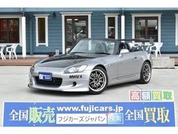 ホンダ S2000 2.0 HDDナビ 車高調 マフラー エアロ