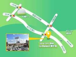 当店は、羊ヶ丘通り沿いにあります!札幌ドームより車で5分で着きます♪最寄の地下鉄駅は【東豊線福住駅】です。ご連絡を頂ければ駅までお迎えにあがります。お気軽に011-889-1911までお電話下さい♪