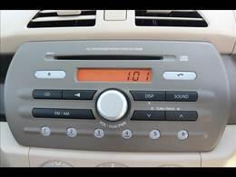 純正オーディオ付!CDやラジオが楽しむことができます!