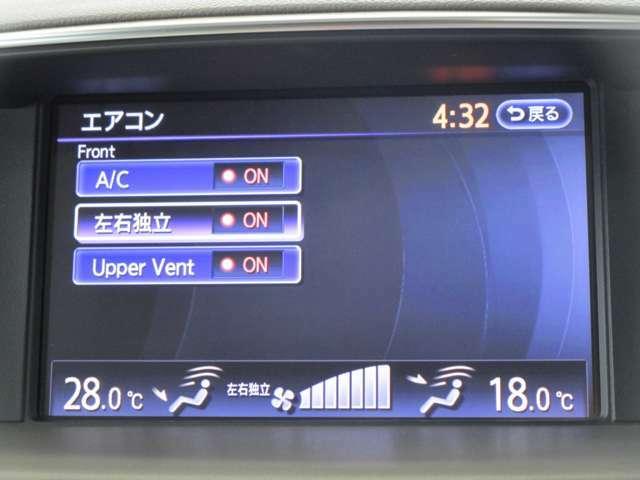 運転席と助手席で別々の温度設定ができるデュアルオートエアコン!!助手席の方も快適に過ごせます♪