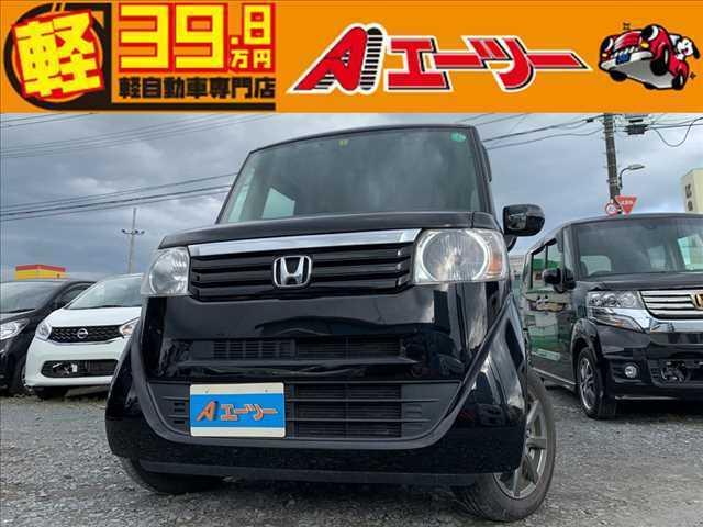☆予算50万円で買える軽自動車専門店エーツー☆