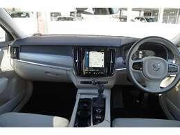 フルアクティブハイビーム:カメラセンサーを利用して対向車や先行車を検知。対向車や先行車のドライバーにまぶしい思いをさせることなく、常に明るく広い視界を確保できます。