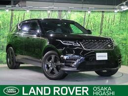 ランドローバー レンジローバーヴェラール Rダイナミック 2.0L P250 4WD 認定 ハンズフリーテールゲート ACC LKA