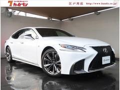 レクサス LS の中古車 500h Fスポーツ 東京都江戸川区 869.7万円