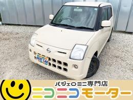 日産 ピノ 660 E FOUR 4WD 検R4/5 4WD