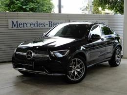 メルセデス・ベンツ GLCクーペ 300 4マチック AMGライン 4WD セーフティ&AMGライン&パノラマ