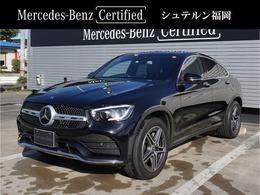 メルセデス・ベンツ GLCクーペ 220 d 4マチック AMGライン 4WD AMGライン ガラススライディングルーフ