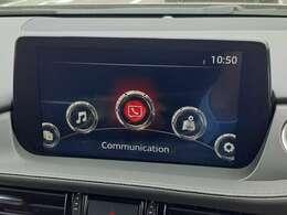 カーコミュニケイションシステム・マツダコネクトを搭載