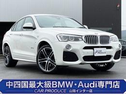 BMW X4 xドライブ35i Mスポーツ 4WD ワンオーナー 禁煙車 黒革シート ACC