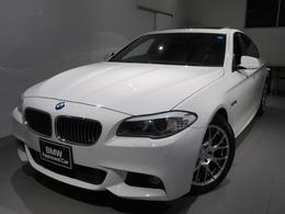 BMW 5シリーズ 523d ブルーパフォーマンス Mスポーツパッケージ 純正夏タイヤセット有Mスポーツハイライン