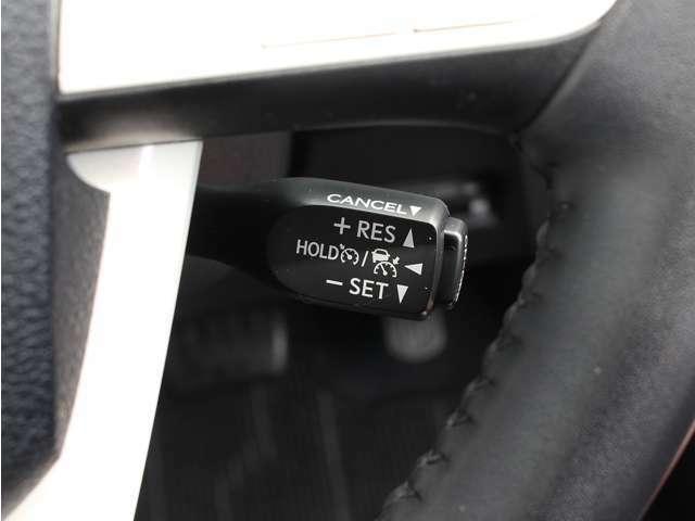 ☆クルーズコントロール☆設定した速度で、アクセル踏まなくても走行します。高速道路などで運転者の負担が減ります!