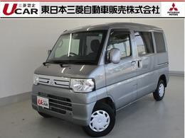 三菱 ミニキャブバン 660 ブラボー ターボ車 ハイルーフ 1オーナー SDナビ バックカメラ 車検整備付