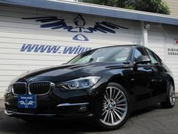 BMW 3シリーズ 340i ラグジュアリー 茶革 ACC Pアシスト TV  ヘッドアップ