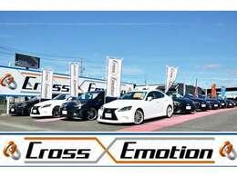 CROSSオリジナルカスタムメニューをカスタム仕様車に更に手を加えたCROSSパッケージエディションとして車種別に実施しております!