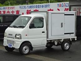 スズキ キャリイ 冷蔵冷凍車 4WD エアコン 5速マニュアル