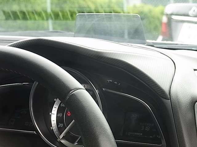 純正オプションボディーカラー『スノーフレイクホワイトパールマイカ』♪人気の上位グレード『HYBRID-S Lパッケージ[禁煙/エコカー減税対象/i-ACTIVSENSE装着車]』!!