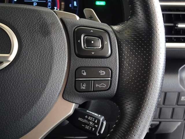 安全装備のスイッチ切り替えもお手元付近で操作が可能です。