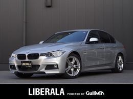 BMW 3シリーズ 320d Mスポーツ 純正iDriveナビ バックカメラ キセノン