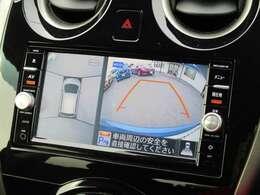 360度見えて安心安全に車庫入れしていただけるアラウンドビューモニター!
