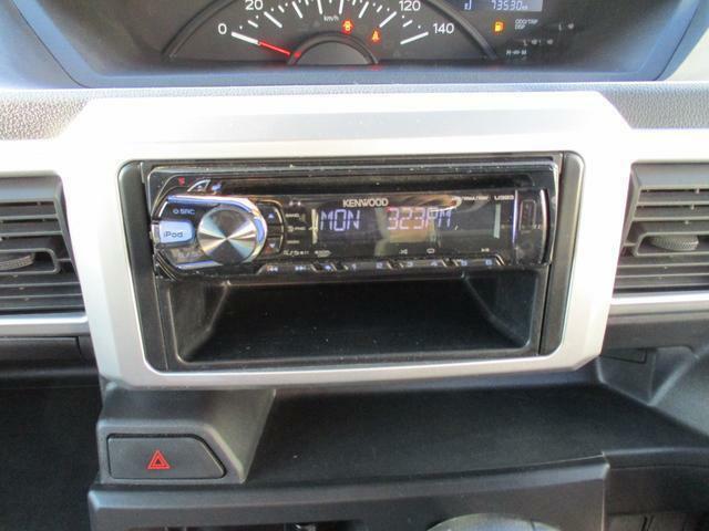 CDチューナーがついています。外部入力端子つきなので、お手持ちのミュージックプレーヤー等を接続して音楽を楽しむことができます。