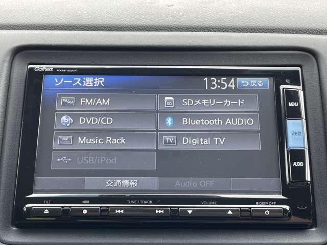 ◆ナビ AV◆CD/DVDはもちろんSDカードの録音機能やBluetooth接続をお使いいただくことで音楽をお楽しみいただけます♪