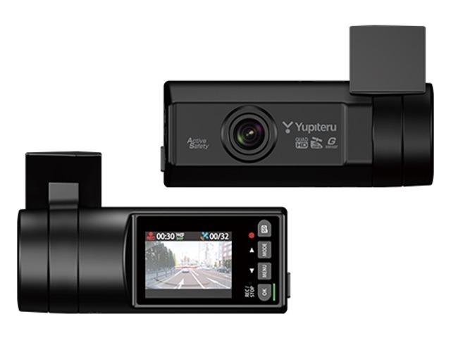 Bプラン画像:ユピテル製ドライブレコーダー ※写真はイメージです