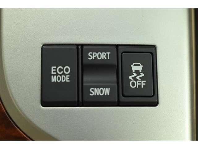 走行モード制御スイッチです。
