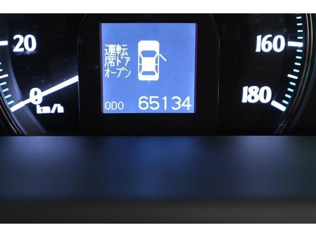 走行距離:65,134km(撮影時) ご来店時や納車時には展示の移動や整備などで、若干 距離が進んでいる場合がございます。