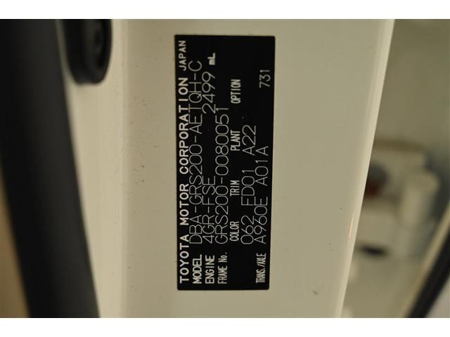 コーションプレートです。フレームナンバーやカラーコードなどご確認いただけます。