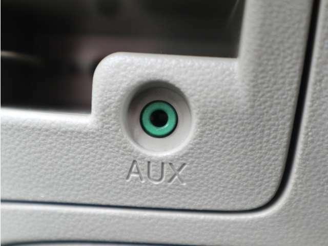 「AUX端子」 お手持ちのオーディオ機器を接続し、保存した音楽を愛車で聴くことが出来ます