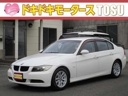 BMW 3シリーズ 320i 純正オーディオ DVD再  ETC Pシート
