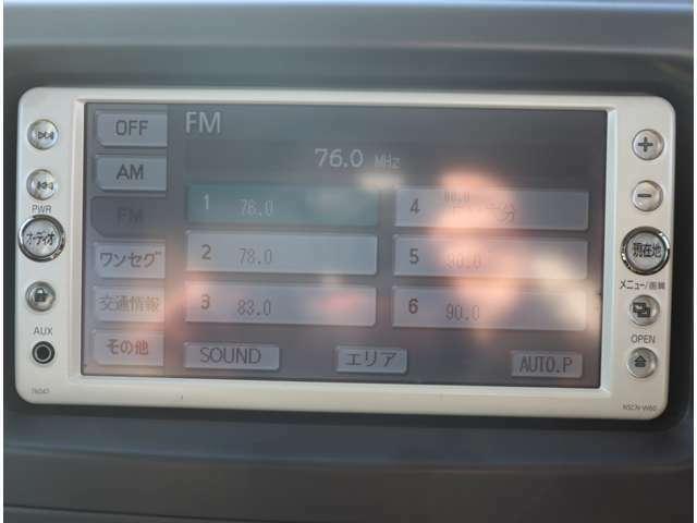 CD・ラジオ聞けます♪