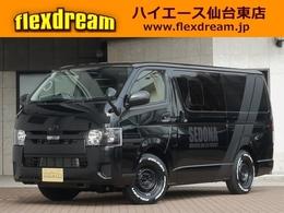 トヨタ ハイエースバン 2.8 DX ロング ディーゼルターボ 4WD SEDONA type3バンライフ 車中泊