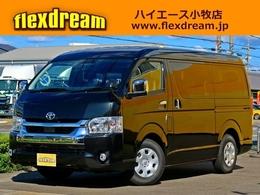 トヨタ ハイエース 2.7 GL ロング ミドルルーフ FD-BOX2 車中泊キャンピング仕様