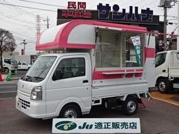 スズキ キャリイ 660 移動販売冷凍車 1WAY 50リットル 清水・排水タンク仕様 外部電力供給 2層シンク サブバッテリー